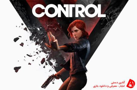Control هنوز در Xbox Series X و PC Game Pass مشکل دارد اما بروزرسانی برای رفع مشکل در راه است