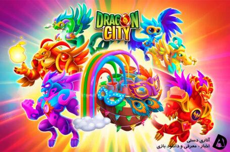 دانلود بازی Dragon City 11.6.3