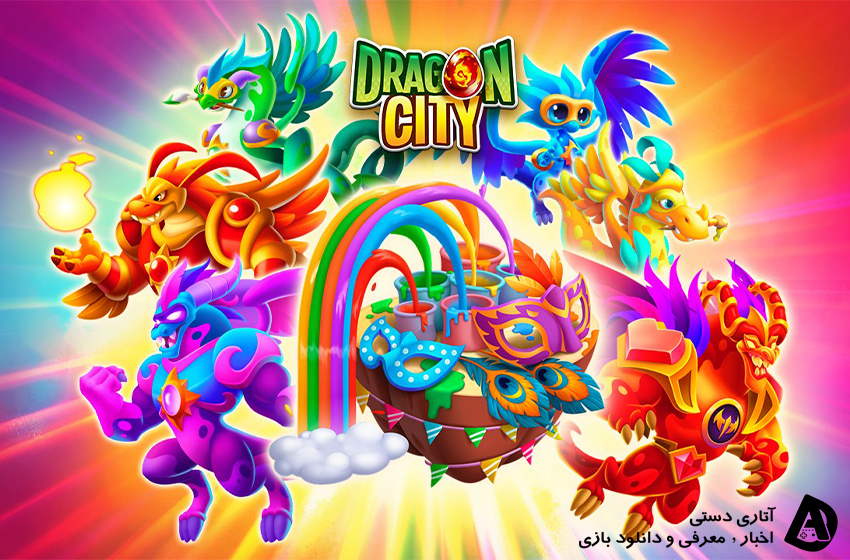 دانلود بازی Dragon City 12.0.3