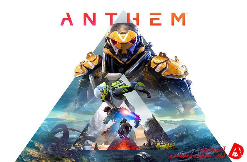 EA اواخر این هفته تصمیم نهایی را راجب سرنوشت Anthem خواهد گرفت