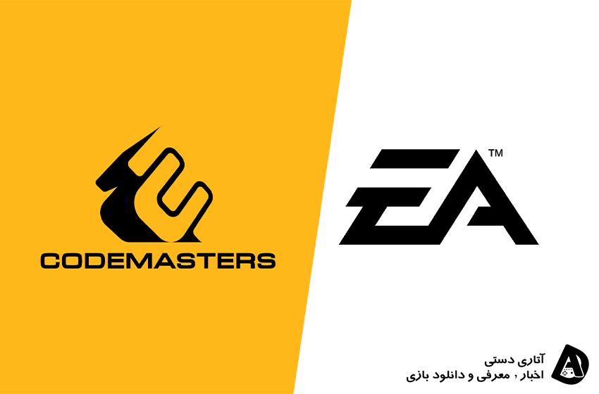 رسمی: استودیو Codemasters اکنون بخشی از کمپانی EA است