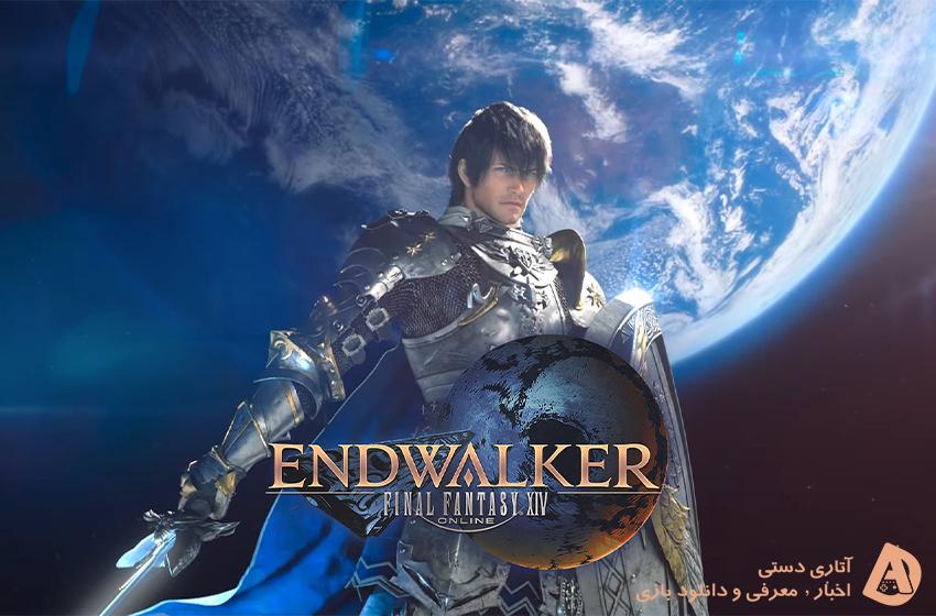اکسپنشن Final Fantasy 14 Endwalker در پاییز 2021 منتشر خواهد شد