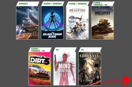 ایکس باکس از بازی هایی که در روز های آینده به Game pass می آیند رونمایی کرد