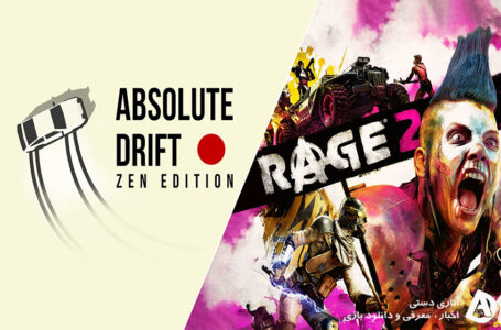 Rage 2 و Absolute Drift بازی های رایگان این هفته Epic Games هستند