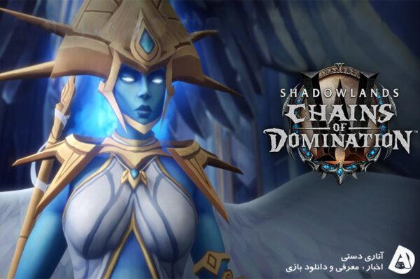 تریلر Shadowlands: Chains of Domination