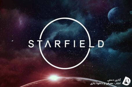 Bethesda به دنبال انتشار Starfield در سال 2021 است