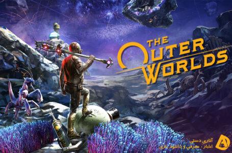 The Outer Worlds: Murder on Eridanos DLC قبل از آوریل 2021 منتشر خواهد