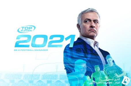 دانلود بازی Top Eleven 2021 11.2