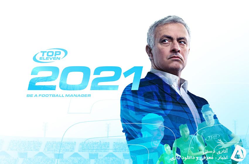 دانلود بازی Top Eleven 2021 v11.18.2