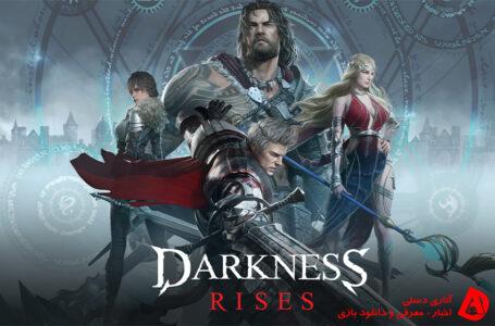 دانلود بازی Darkness Rises 1.51.1