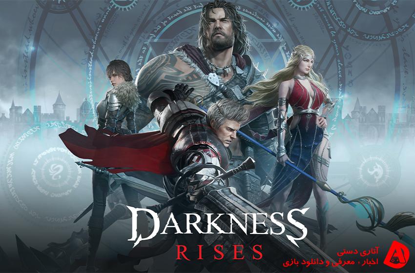 دانلود بازی Darkness Rises 1.52.1