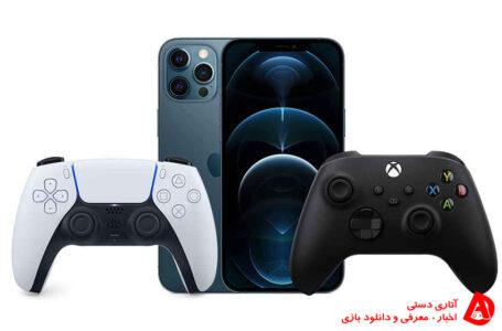سیستم عامل iOS در بروزرسانی جدید از کنترلر های Xbox Series X و PS5 پشتیبانی خواهد کرد