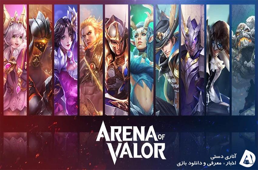دانلود بازی Arena of Valor: 5v5 Arena Game 1.39.1.5