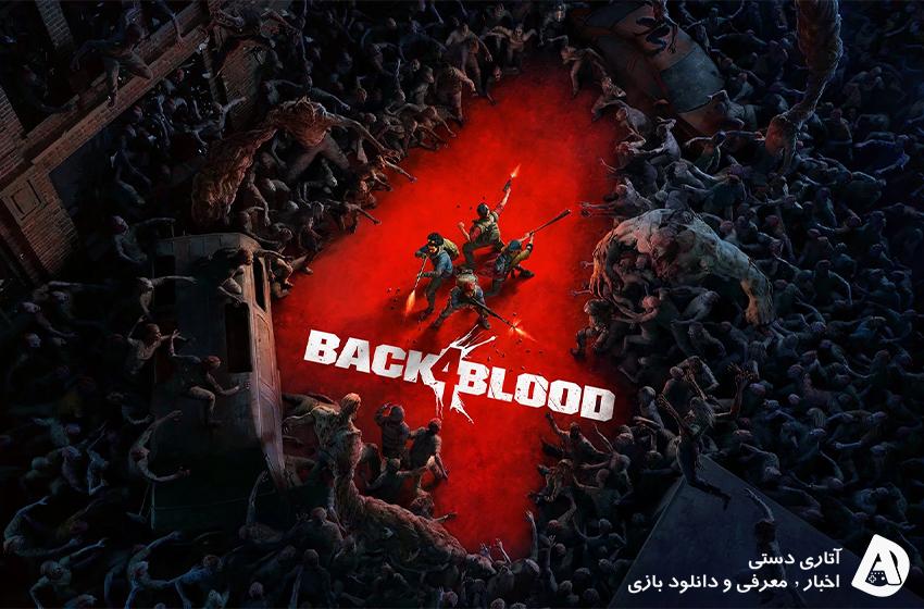 تاریخ انتشار Back 4 Blood حدود 4 ماه به تعویق افتاد