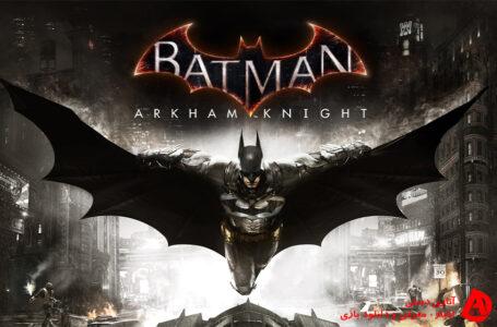 Batman: Arkham Knight احتمالاً یک بروزرسانی نسل بعدی دریافت خواهد کرد