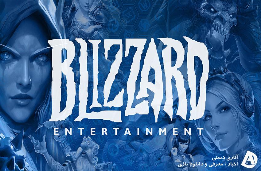 Blizzard بعد از Diablo 2 Resurrectioned در حال ساخت بازی های جدید است