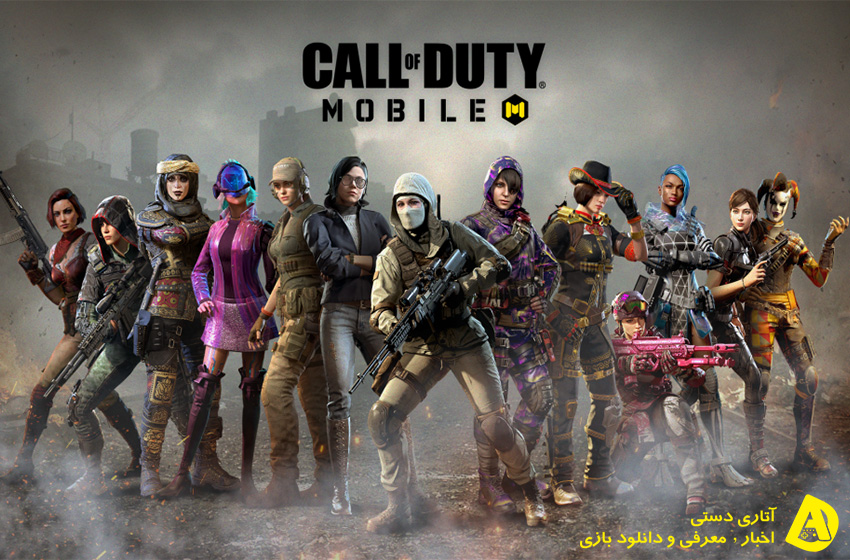 مپ های Call of Duty: Modern Warfare به Call of Duty: Mobile می آیند