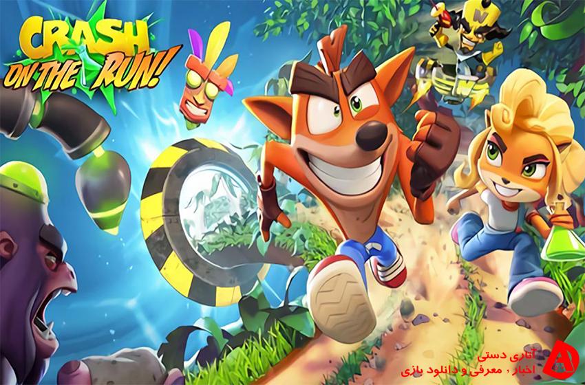 دانلود بازی Crash Bandicoot: On the Run 1.40.36