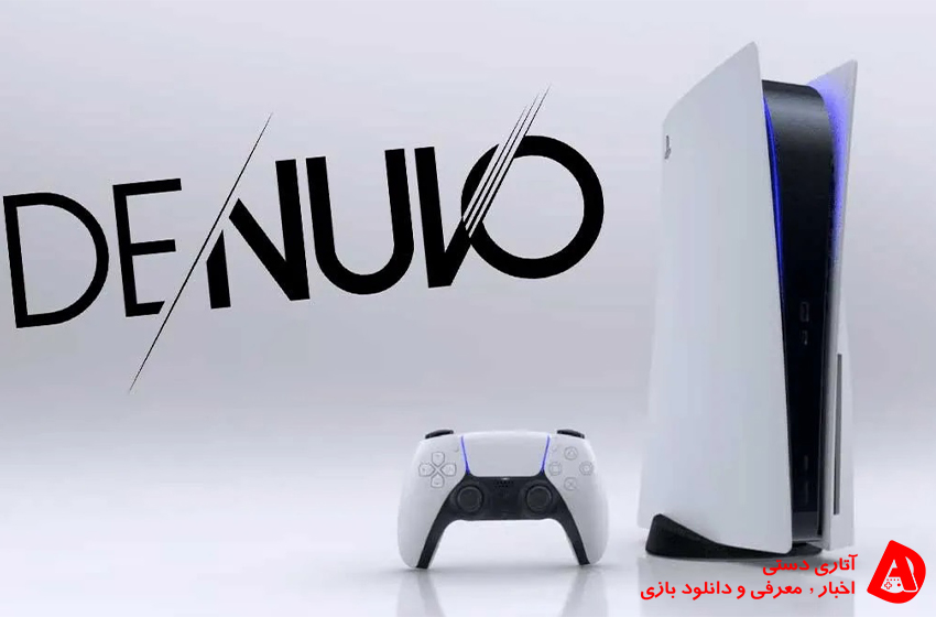 Denuvo ارائه دهنده نرم افزار های ضد تقلب به توسعه دهندگان PS5 پیوست