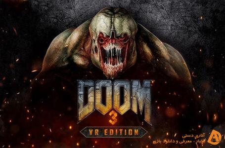 Doom 3 VR Edition اواخر این ماه به PSVR می آید