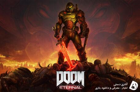 گزارش شده که Doom Eternal بیش از 450 میلیون دلار فروش داشته است