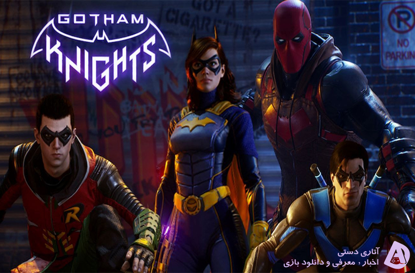 انتشار Gotham Knights تا سال 2022 به تعویق افتاد