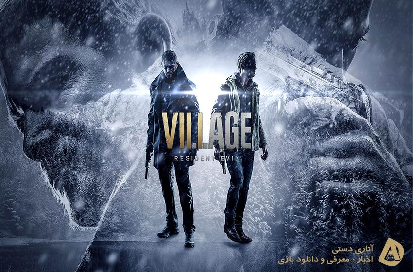 مایکروسافت از حجم بازی Resident Evil Village رونمایی کرد