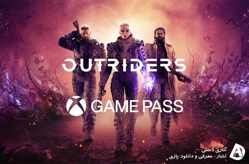Outriders در زمان انتشار در Xbox Game Pass در دسترس خواهد بود