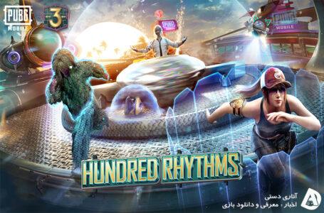 دانلود بازی PUBG MOBILE – HUNDRED RHYTHMS 1.3.0