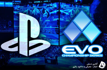playstation مسابقات مبارزه ای Evo را خریداری کرد