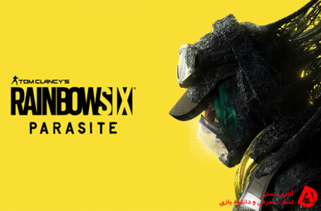 گیم پلی Rainbow Six: Parasite لو رفت