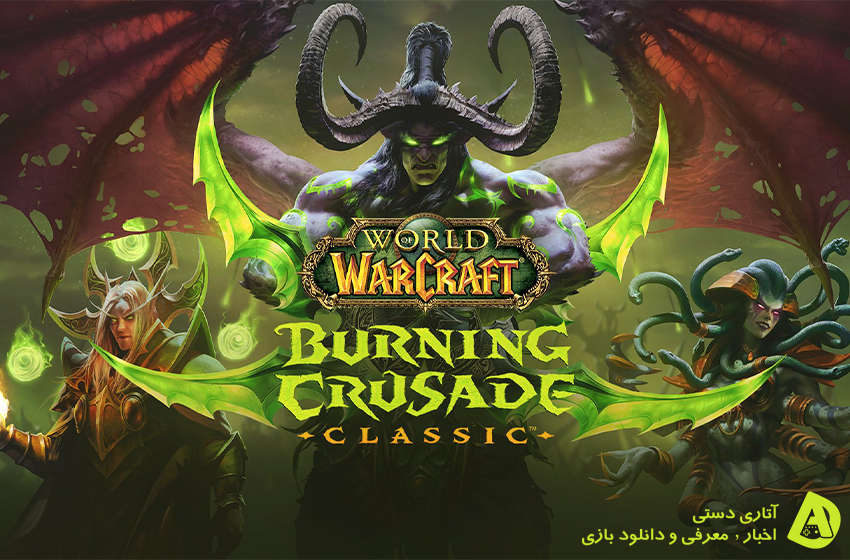 ثبت نام برای نسخه بتا World Of Warcraft: Burning Crusade Classic آغاز شد