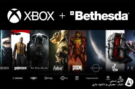 اتحادیه اروپا رسماً خرید Bethesda توسط Microsoft را تأیید کرد