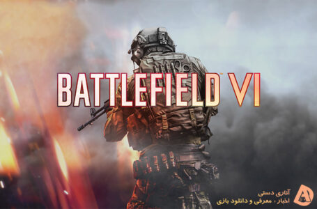 طبق شایعات Battlefield 6 برای Xbox one و PS4 منتشر نخواهد شد