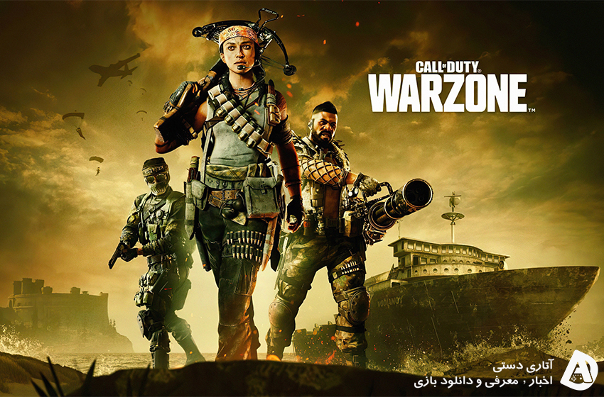 فصل دوم Call of Duty: Warzone هفته آینده به پایان می رسد