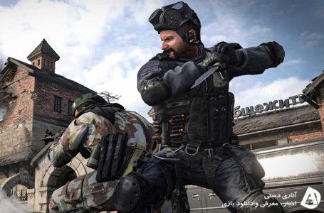 حضور کاپیتان پرایس در فصل 3 Warzone و Black Ops Cold War و حجم این بروزرسانی مشخص شد