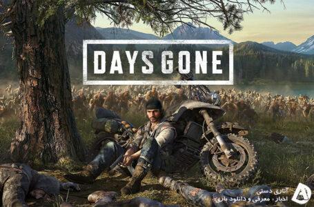 تریلر Days Gone برای PC