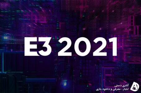 رویداد دیجیتالی E3 برای همه بینندگان کاملاً رایگان خواهد بود