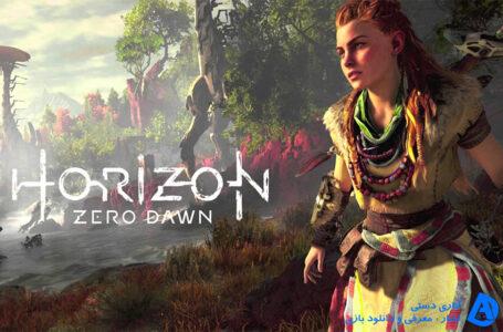 Horizon Zero Dawn از اکنون به مدت محدود به صورت رایگان و بدون نیاز به اشتراک قابل بارگیری است