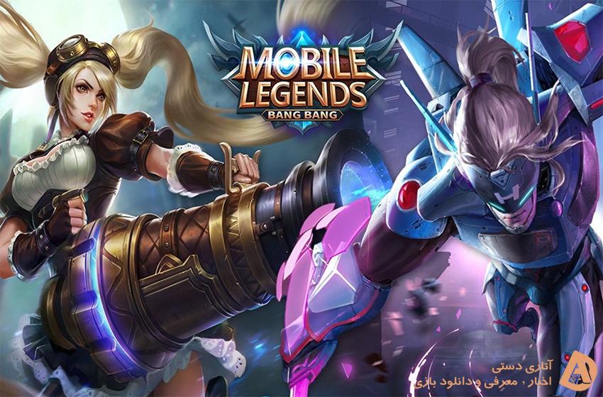 دانلود بازی Mobile Legends: Bang Bang 1.5.78.6331