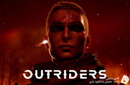 لانچ تریلر Outriders