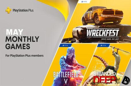 بازی های رایگان PS Plus برای ماه می 2021 مشخص شدند