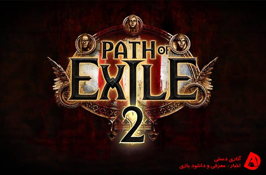 تریلر جدید و 20 دقیقه از گیم پلی بازی Path of Exile 2