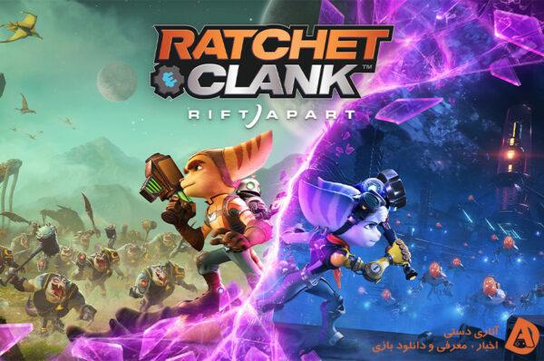 گیم پلی جدید Ratchet Clank: Rift Apart