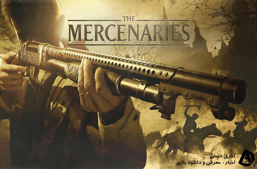 حالت The Mercenaries در Resident Evil Village باز میگردد