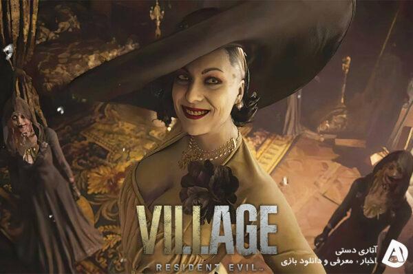 گیم پلی دمو (قلعه) Resident Evil Village