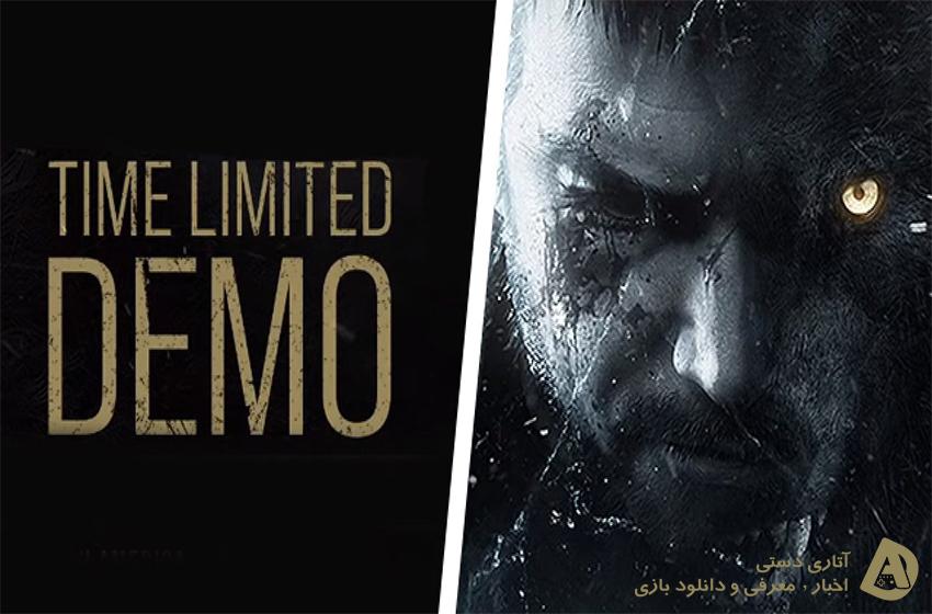 نسخه دمو Resident Evil Village از امروز برای PS4 و PS5 و دو هفته دیگر برای تمامی پلتفرم ها در دسترس قرار می گیرد