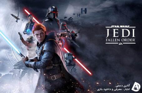 نسخه نسل بعدی Star Wars Jedi: Fallen Order تابستان امسال منتشر خواهد شد