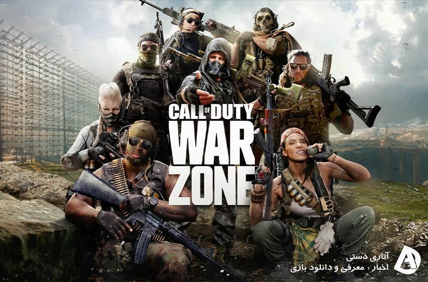 تریلر فصل 3 Warzone