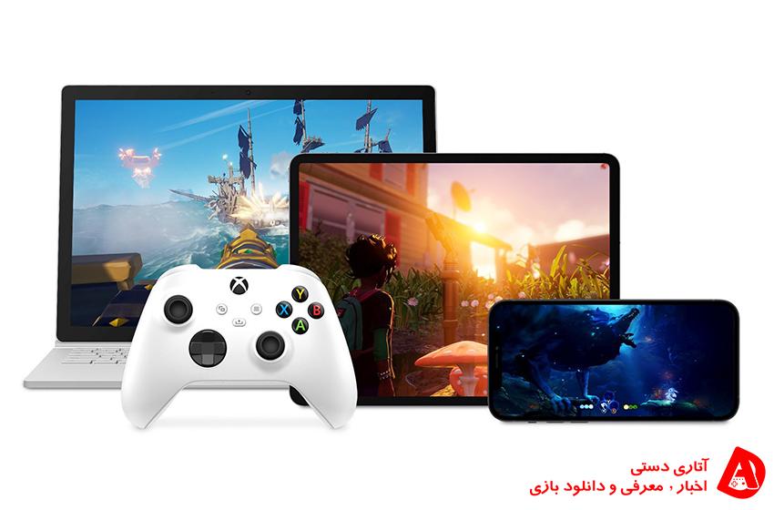 Xbox Cloud Gaming بالاخره از فردا برای رایانه های شخصی و iOS راه اندازی می شود